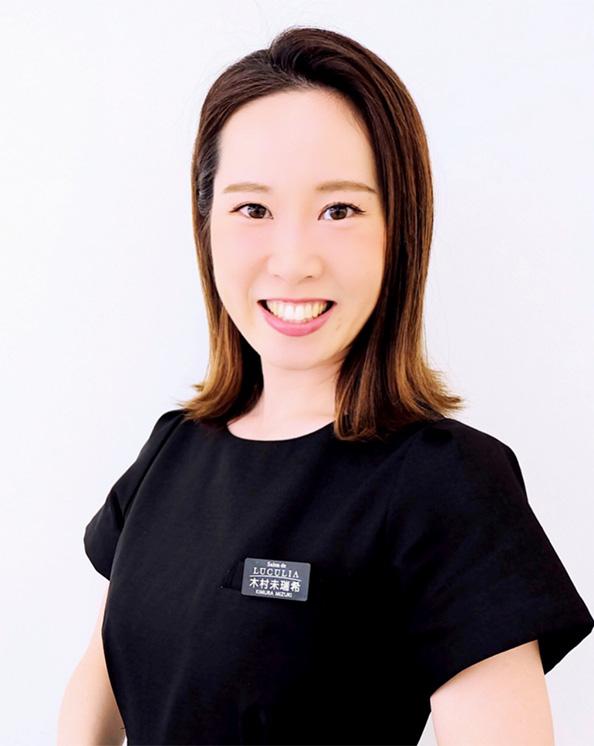 img-staff-h-kimura
